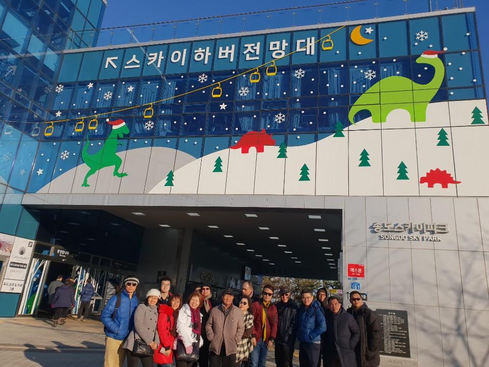 동남권 관광개발태국 여행사 팸투어