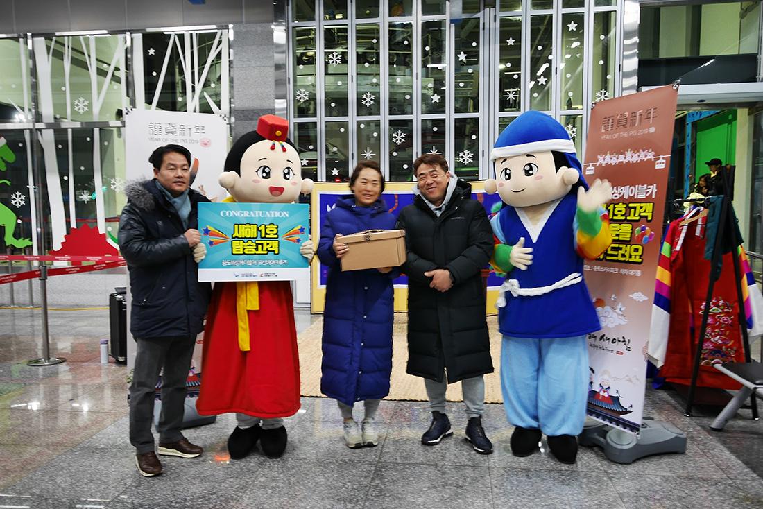 2019년 케이블카 1호 탑승객 럭키박스 이벤트