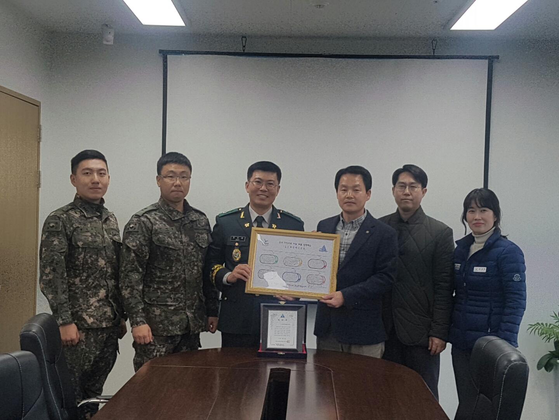 송도해상케이블카 4대대 장병 후원 감사패 수여